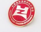 埃菲尔质量较好的徽章厂,您身边较靠谱的徽章厂
