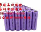 上海ups电池回收,废旧电瓶回收 蓄电池锂电池回收