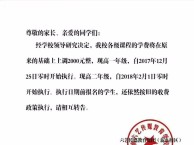 六艺传媒寒假集训编导播音空乘表演