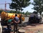 青浦區重固鎮清理污水池,管道清淤,廠區雨污管道清洗