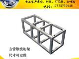 科瑞得舞台架truss架灯光架方管钢铁桁架铝合金桁架