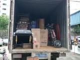 搬家拉货 居民搬家 中小型个人搬家