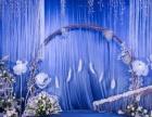扬州旺旺婚礼顾问中心星空系主题婚礼