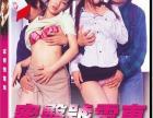 深圳供应DVD影视光盘D9黑胶电影光盘