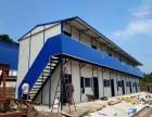 上海搭建活动板房回收 搭建 拆除 工地活动房