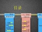 【海尔净水器】加盟/加盟费用/项目详情
