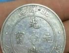 北洋龙币34年传世精品