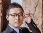 镇海数学家教培训(2017暑期招生中)