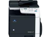 美能达C25 皓程数码柯尼卡美能达 A4彩色激光打印机 C25