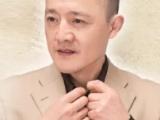 新医正骨手法基础培训通知书