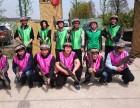 常州公司春季团队户外踏青活动组织推荐:挑战玻璃观光桥 团建等