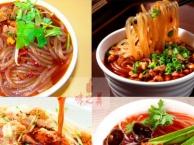 重庆酸辣粉培训上海哪里学酸辣粉技术特色小吃培训厨师培训