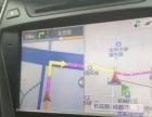 成都专业汽车凯立德导航地图升级正版2016