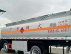 转让 油罐车东风最便宜的20吨油罐车哪里有卖