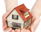 家庭财产保险,室内装潢,地板,楼房保险