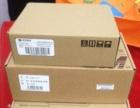 全新高清机顶盒套装,含一年互动点播