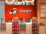 东莞加盟良品铺子多少钱