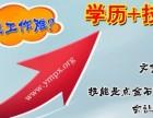 2017年南京成人高考最后报名截止时间浦口成考去哪报名