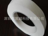 供应 环保UL阻燃绝缘 醋酸胶布 不带离型纸 无卤白色醋酸布胶带