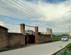 小坡收费站附近 仓库厂房 1200平米带别墅600平米