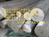 深圳厂家供应7系铝合金 7475铝板/带/棒等规格齐全