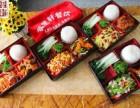 深圳提供剧组餐 活动餐 旅游餐 员工餐 企业餐专家