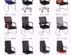 办公家具办公椅办公桌经理桌屏风厂家直销