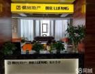 儒房地产连锁加盟 创业项目全国连锁加盟