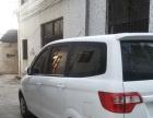 承接包车和私人租车业务