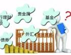 金融理财可以在哪个平台做推广?