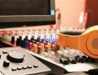 专业录音网,叫卖录音,专题配音,彩铃制作,视频制作