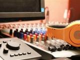 專業錄音網,叫賣錄音,專題配音,彩鈴制作,制作