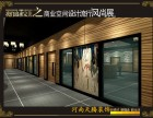 怎样让郑州餐厅装修的更方便,实用?