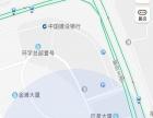 鑫海大厦商务中心 写字楼 1200平米