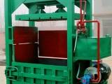 河北双缸废纸壳压包机废纸箱废纸皮打包机价格低