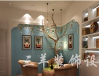 湛江中西餐厅设计装修、办公楼、美容院、美甲店、装修