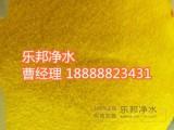H兴平聚合氯化铝价格