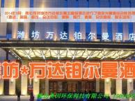 青州除甲醛公司哪家好丨青州甲醛检测公司哪家好丨青州除甲醛公司