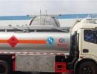 油罐车加油车改装厂家在哪里15272891138
