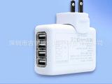 厂家4口USB充电器5V2.1A多口USB旅行充/ 澳规/美规/