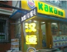 (个人)文昌路快餐厅出兑Q