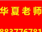 少林寺大师为企业调风水保驾护航