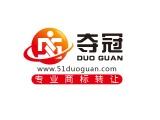 广州商标买卖平台