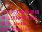 正宗广式烧腊/原味汤粉/广式肠粉培训技术选二送一