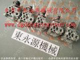 NCP80振荣压力机手动稀油泵,气压式模垫 东永源批量现货