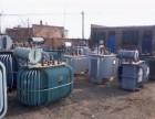 沈阳变压器回收公司