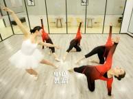 武汉唐家墩附近的舞蹈培训班 零基础教学拉丁中国舞可考级