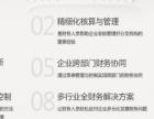 徐州考初级职称 恒企会计全职老师 高通过率 中级职称注册会计