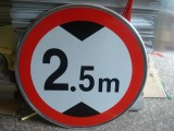 道路标准标牌