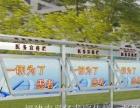 不锈钢广告栏**江苏亿龙宣传栏 拥有专业设计团队